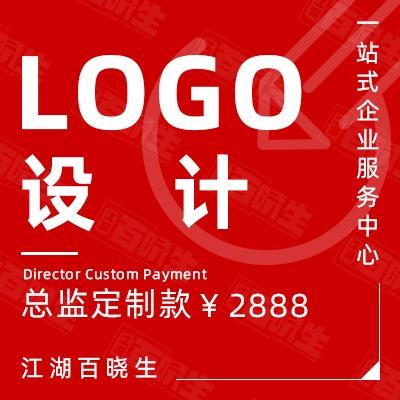【总监定制】LOGO设计餐饮logo互联网商标标志标识设计