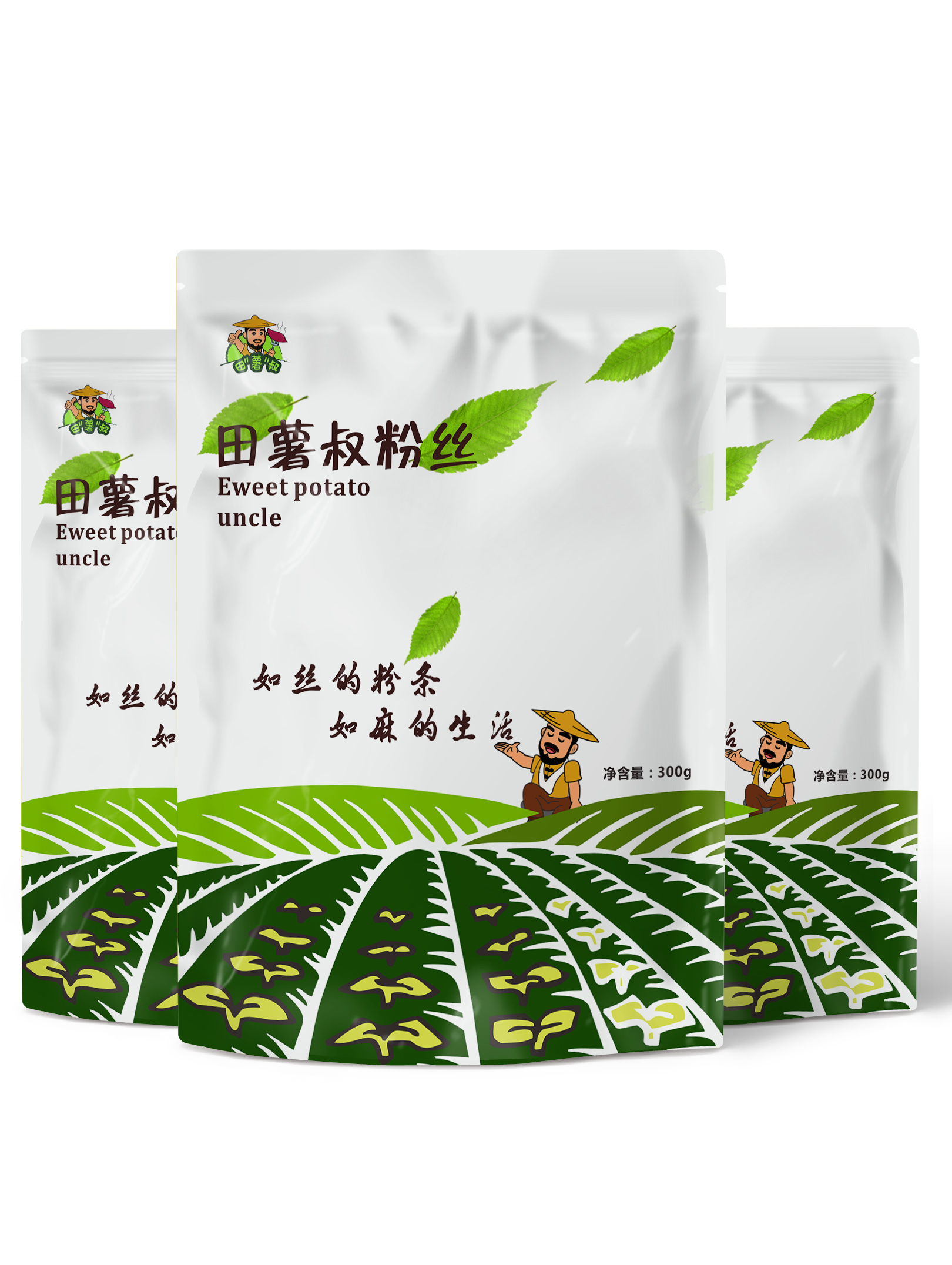 农产品饮料包装设计包装盒包装袋设计手提袋礼盒包装设计瓶贴标签