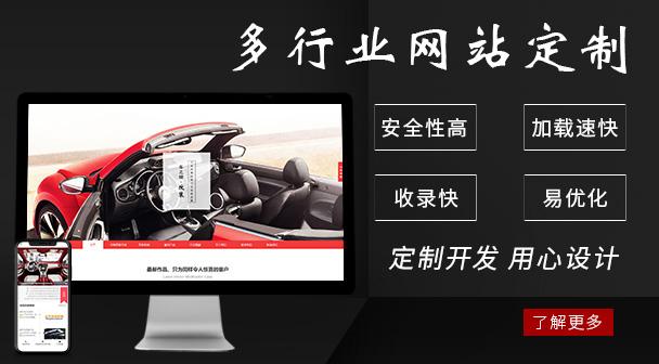 三合一-响应式适配-品牌网站建设-学校培训系统-信息服务开发