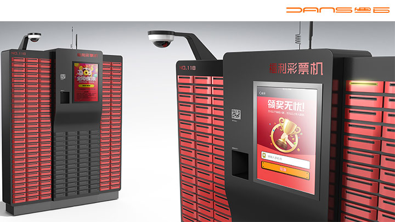 产品外观设计工业设计创新设计电子电器设计结构设计造型设计