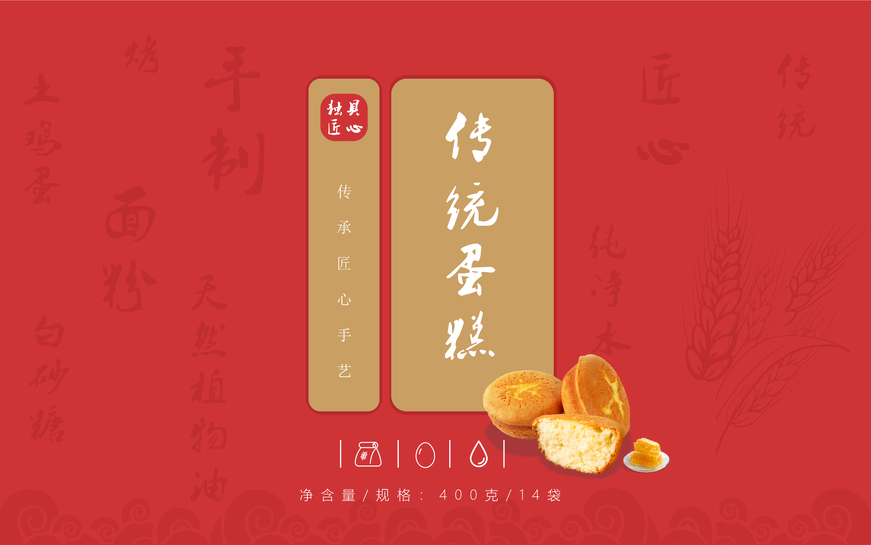 北京产品包装结构设计礼盒设计中秋月饼礼盒设计企业周年礼盒设计