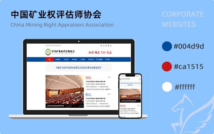 公司做网页建网站 定制企业网站建设 网页h5设计前端开发制作
