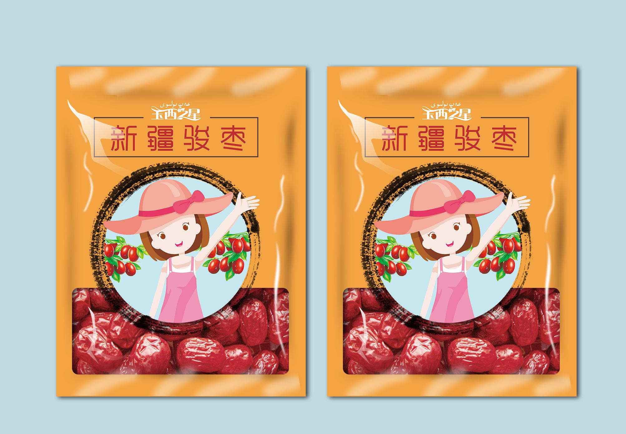 食品饮料包装设计包装盒包装袋设计手提袋礼盒包装设计瓶贴包装箱