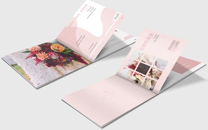 画册宣传品传单折页宣传单宣传册书籍易拉宝广告海报文化墙设计