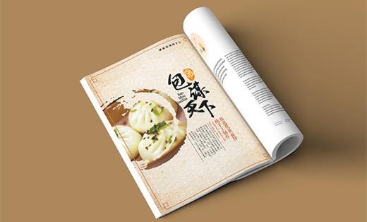 包谋天下中式餐饮vi设计——娱乐餐饮旅游食品酒店VI系统设计