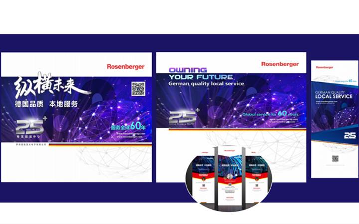 微信推广长图设计  H5长图设计  手机宣传海报