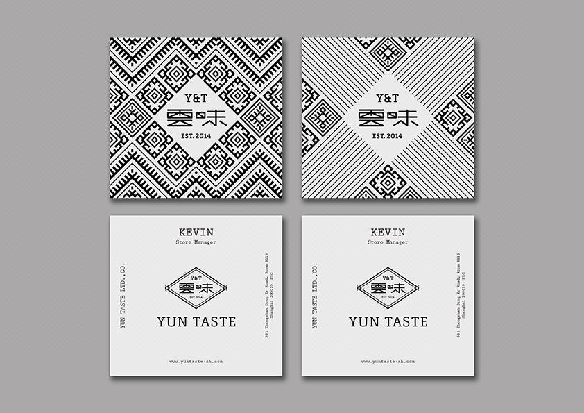 【食品饮料】农产品快消品零食餐饮VI全套VIS系统设计深圳