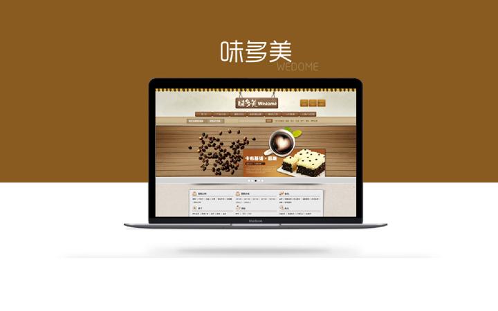 电商网站定制开发b2b2c平台制作设计商城开发搭建多商家系统