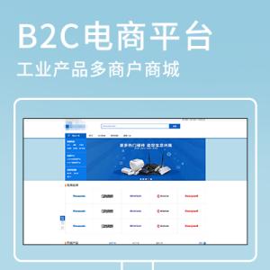 网站建设、模板建站、网站定制、PC端网站、自适应、企业门户