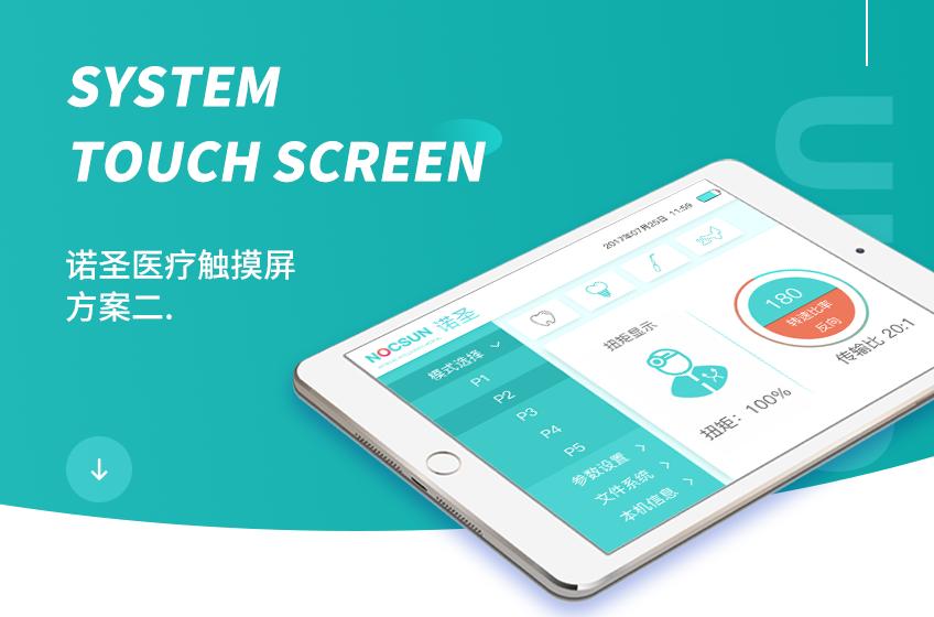 软件UI界面设计--拟物扁平化icon图标按钮设计