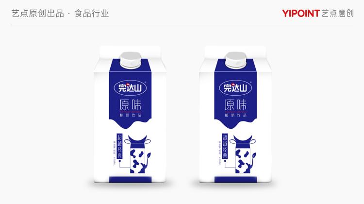 艺点包装盒袋瓶贴食品产品酒茶礼品手绘插画设计水果零食包装设计