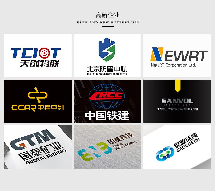 _【弓与笔VI设计全案】公司全套企业商标vi品牌餐饮应用系统17