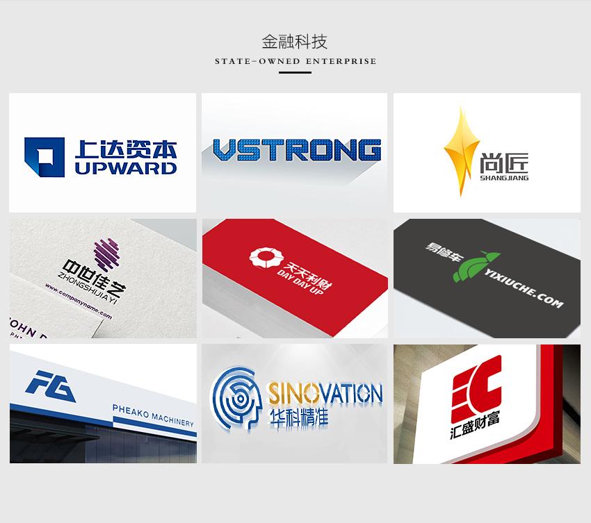 _【弓与笔VI设计全案】公司全套企业商标vi品牌餐饮应用系统19