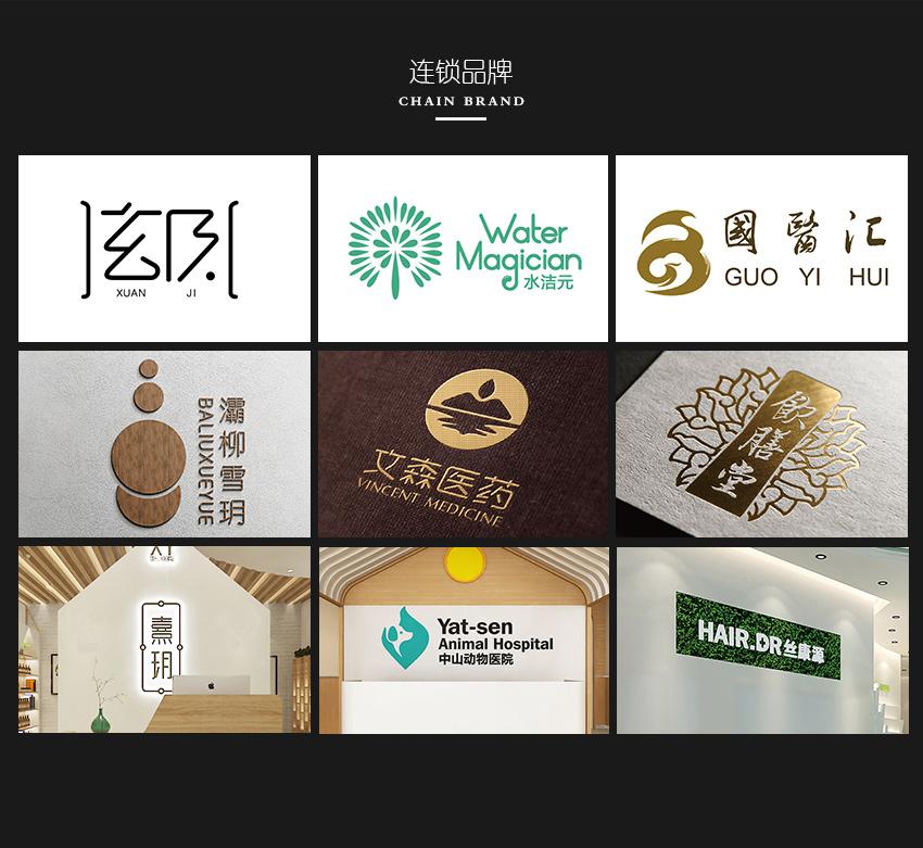 _【弓与笔VI设计全案】公司全套企业商标vi品牌餐饮应用系统20