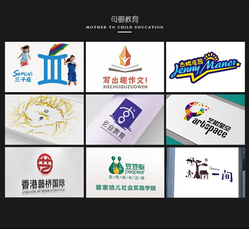 _【弓与笔VI设计全案】公司全套企业商标vi品牌餐饮应用系统22