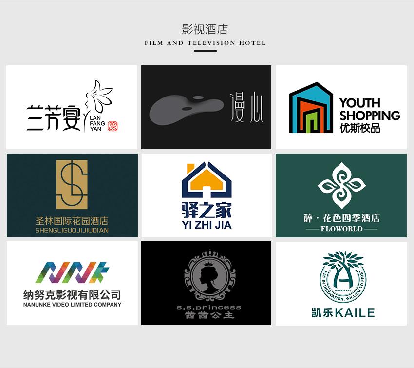 _【弓与笔VI设计全案】公司全套企业商标vi品牌餐饮应用系统23
