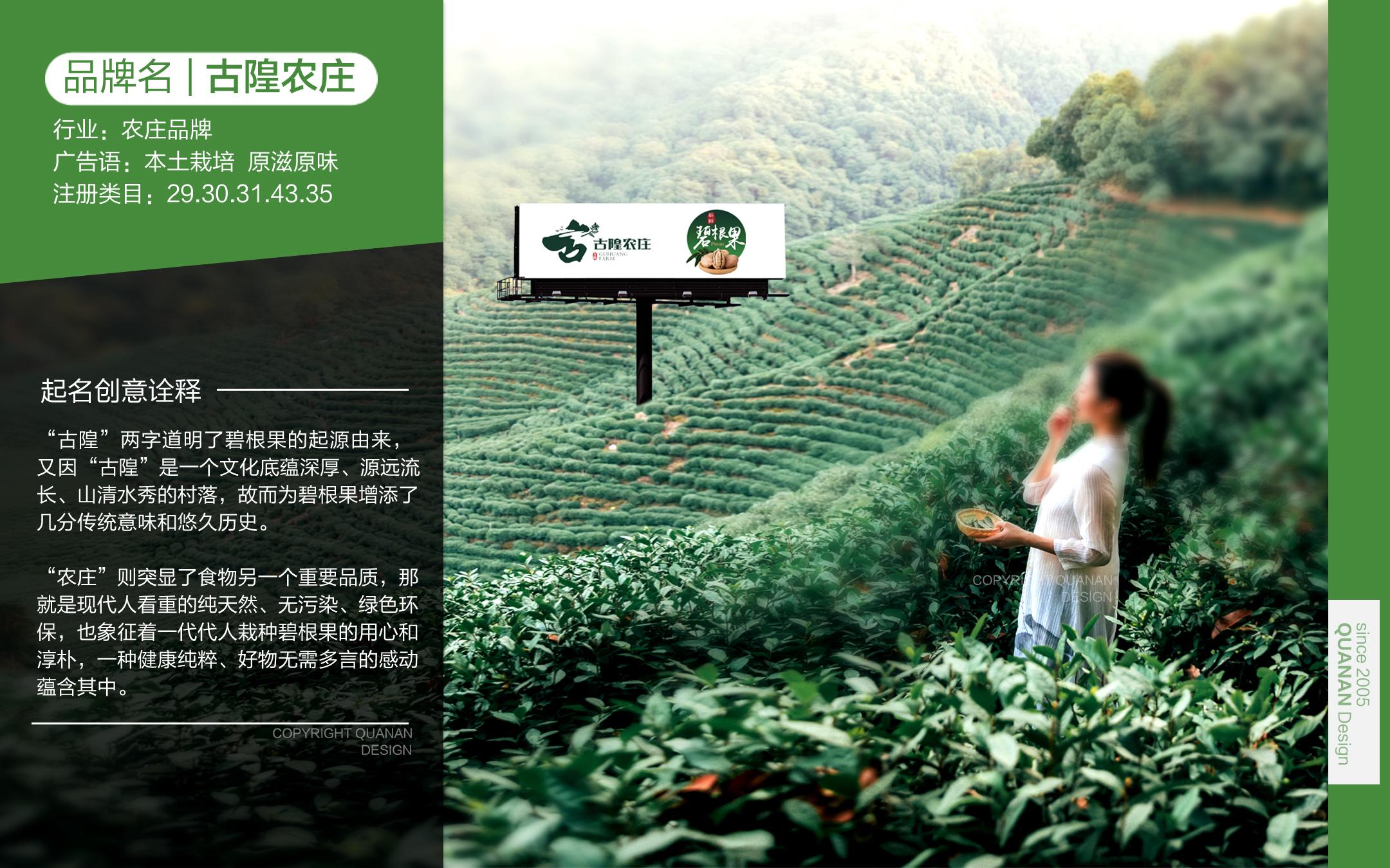 【上海取名】工业制造行业,公司起名,产品起名,高端取名