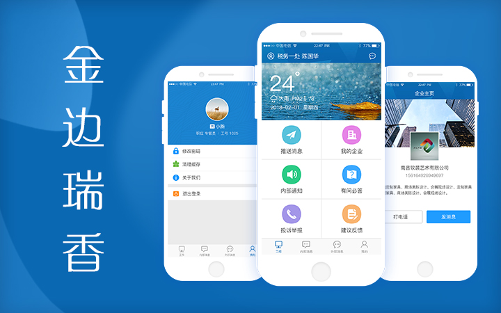 电商app开发单用户多用户商城拼团软件返利秒杀团购砍价