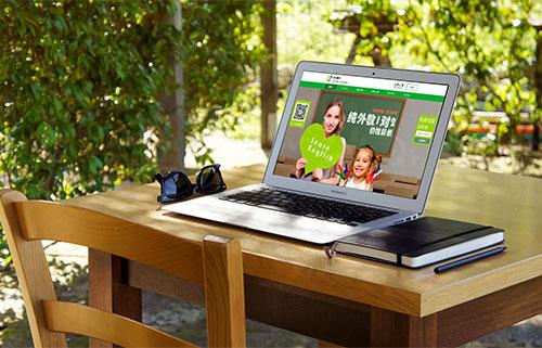模板建站、企业网站、网站建设、网站开发、高效建站、快速部署