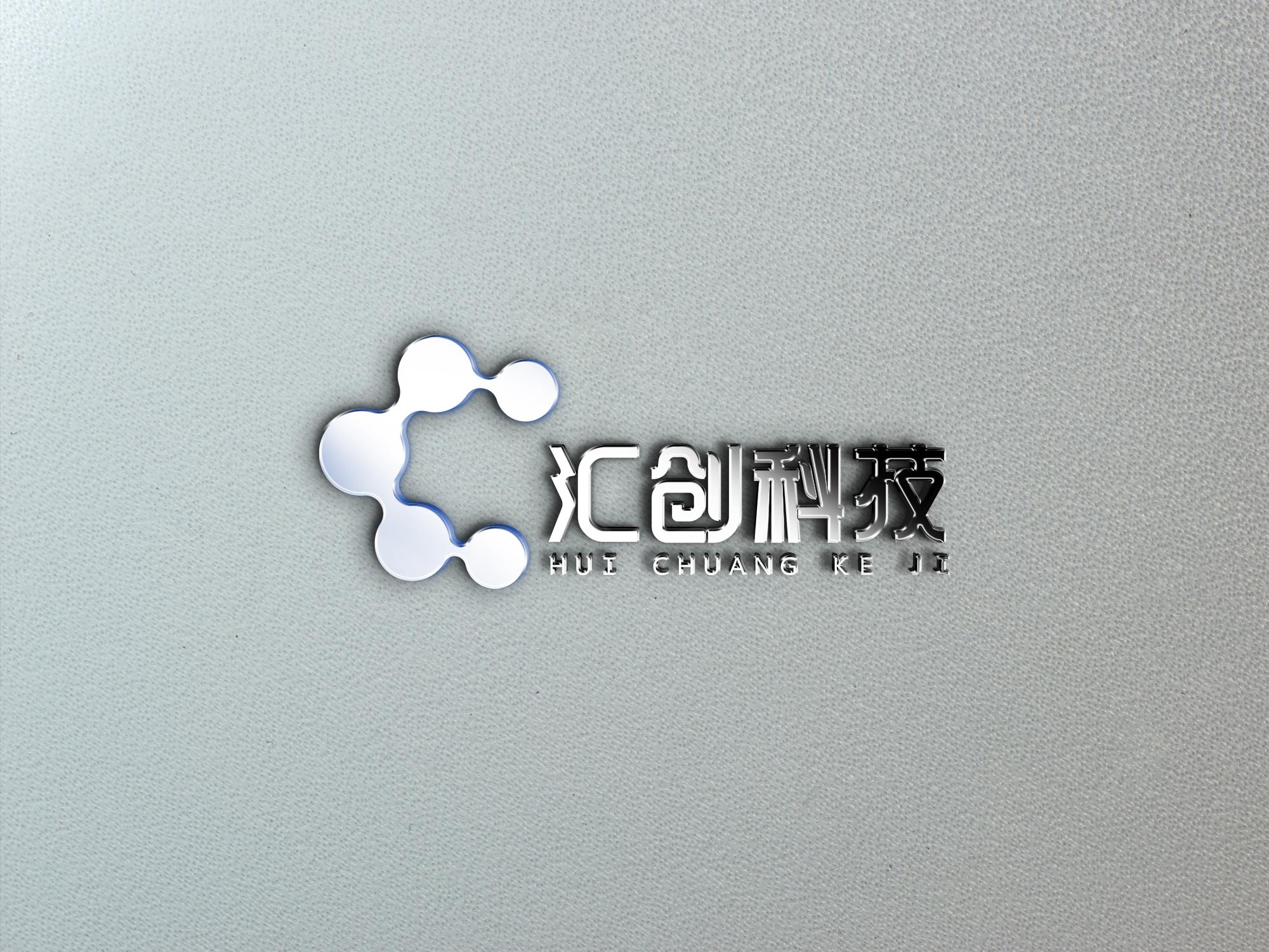 logo标志设计,图标、字体设计,名片设计、折页设计海报设计