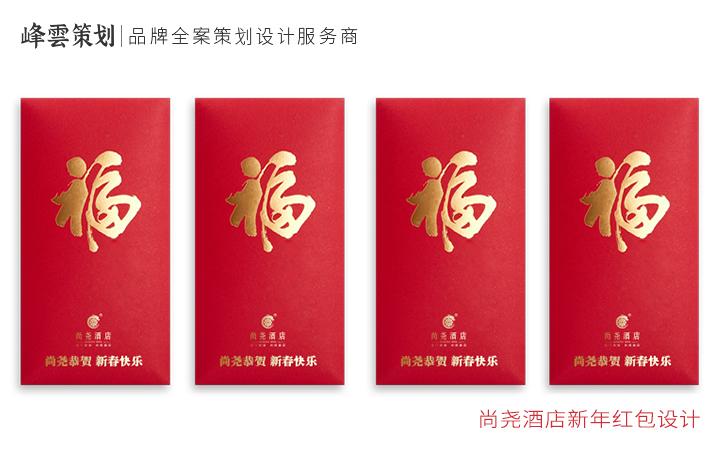 名片设计卡片设计商用公用个人商务咨询经典艺术名片