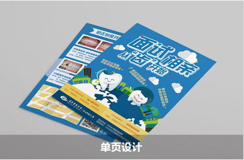排版设计书籍杂志画册绘本网络小说教材报纸期刊排版设计