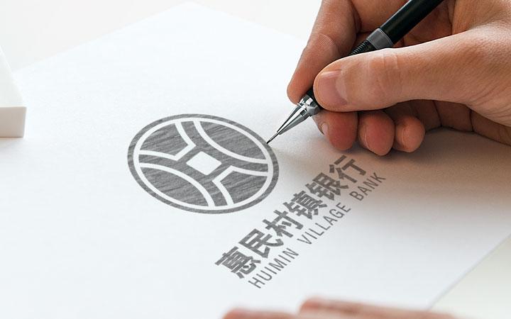 企业标志教育图标公司中英文字体餐饮图文片卡通品牌logo设计