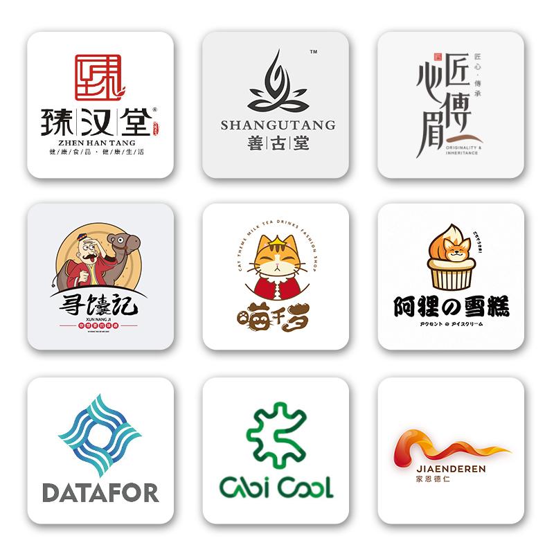 logo设计原创品牌企业商标设计店名标志字体定制公司门头高端