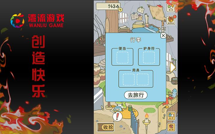 网络游戏开发网页游戏盒子游戏美术设计赛车做游戏网游开发