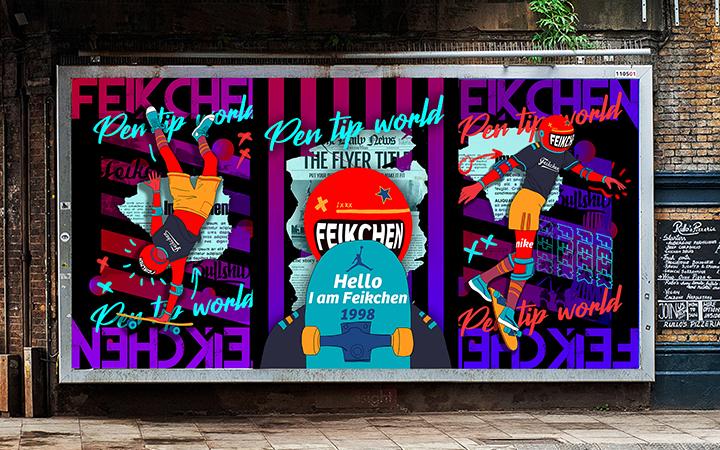 主题海报节日活动海报设计企业宣传日常推广海报设计