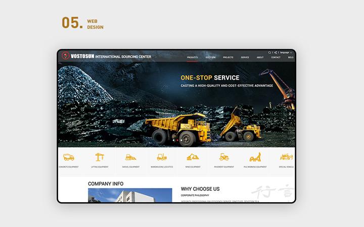 企业公司手机门户网站官网建设定制开发模板建站网页设计制作维护