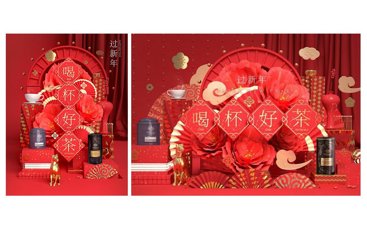 高端总监创意节日定制海报新年元旦春节宣传单活动页宣传页设计