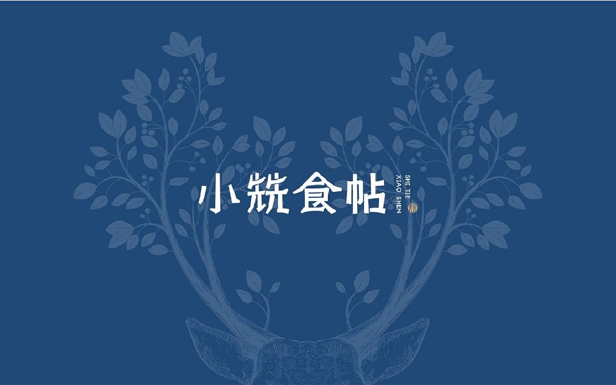 产品起名品牌起名商标起名logo起名文案撰写编辑电子服饰行业