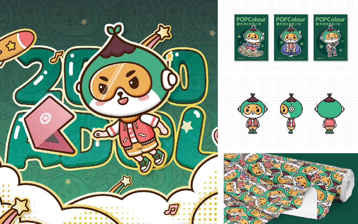 吉祥物企业产品吉祥物设计卡通形象表情微信表情设计动态表情