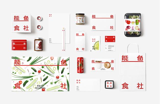 VI系统设计vi设计vis设计VI导视企业视觉识别系统设计