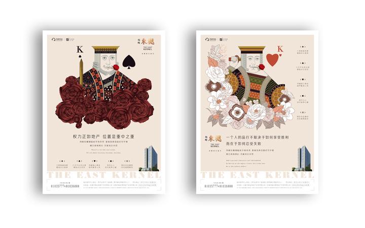 【预祥标准海报设计】公司企业电商海报设计活动海报户外海报设计