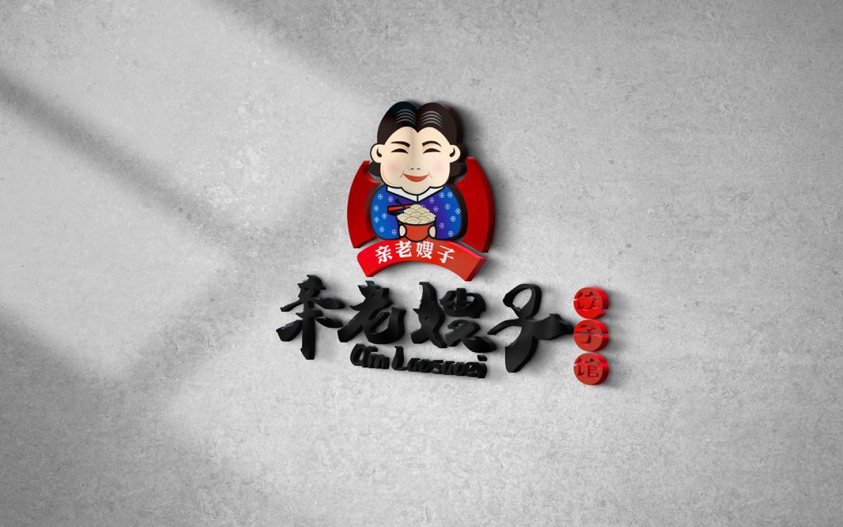行业logo设计家居建材零售百货IT电商美容健身LOGO设计