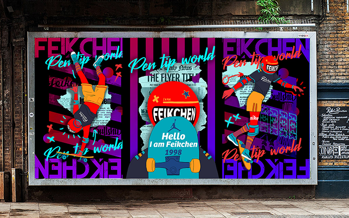 中国风国潮风创意海报设计电影公益演出日常推广宣传海报设计