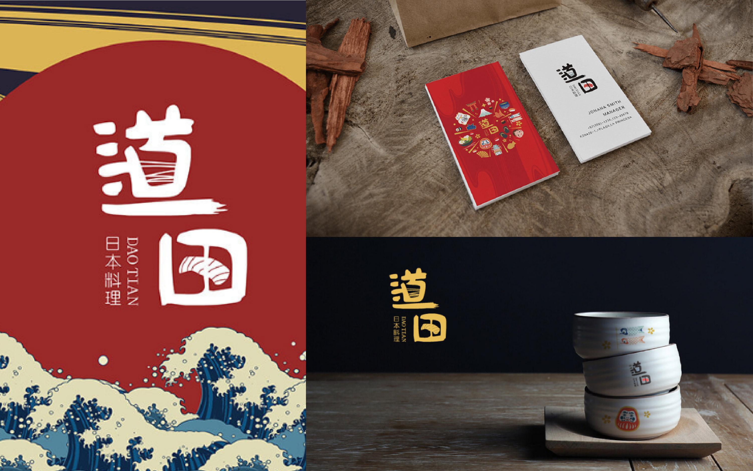 品牌设计公司Logo设计商标设计企业logo餐饮logo设计