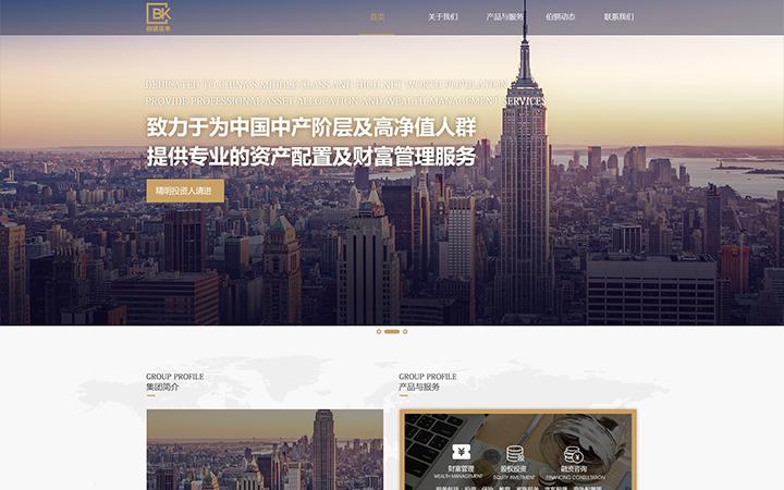 【质量保证】【免费维护】响应式企业网站建设、公司官网网站开发