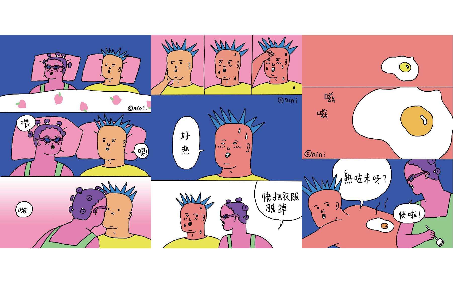 营销宣传Q版手绘四多格漫画商企业动漫条漫绘本美术设计外包定制