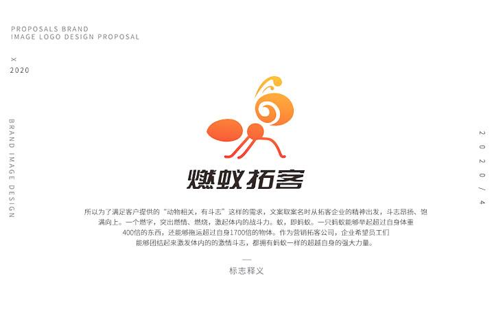 网店水果店铺网站企业商标水果餐饮品牌起名字公司专业取名字命名
