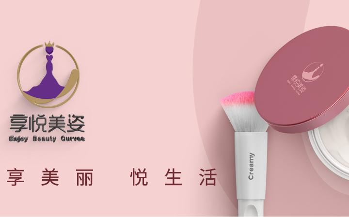 DON严选产品渠道上市工业机械新能源企业品牌全案设计策划南京
