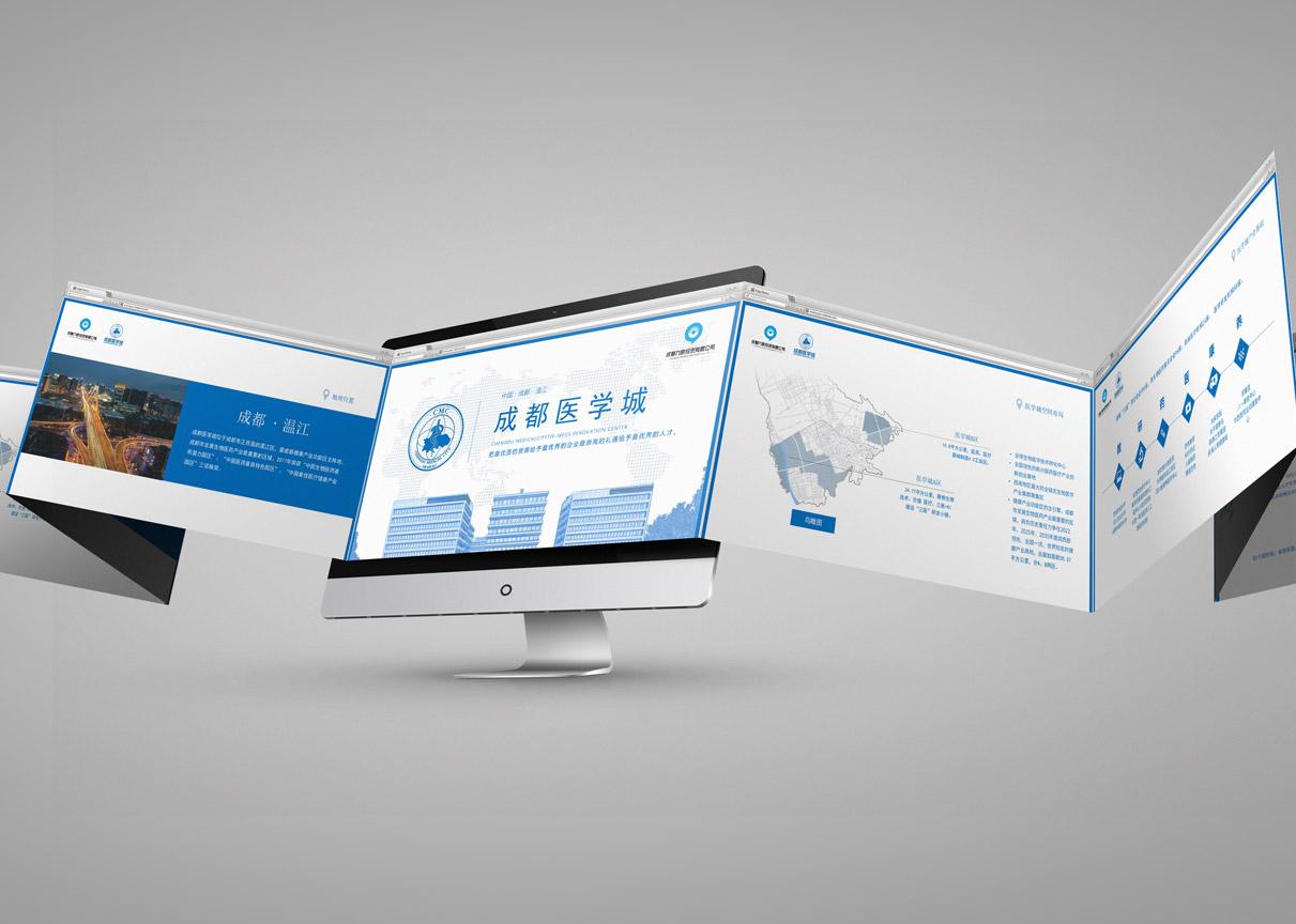 PPT设计美化商业计划书年会报告会议总结招商手册产品手册企业