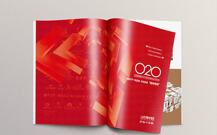画册设计企业宣传册海报品牌三折页宣传品单页平面展架板彩印海报