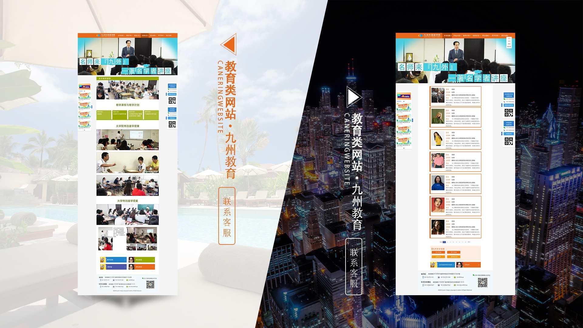 【H5响应式网站建设】企业网站制作开发定制网页设计制作