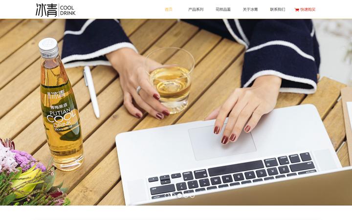 企业服务网站备案 域名注册 购买 解析行业解决方案