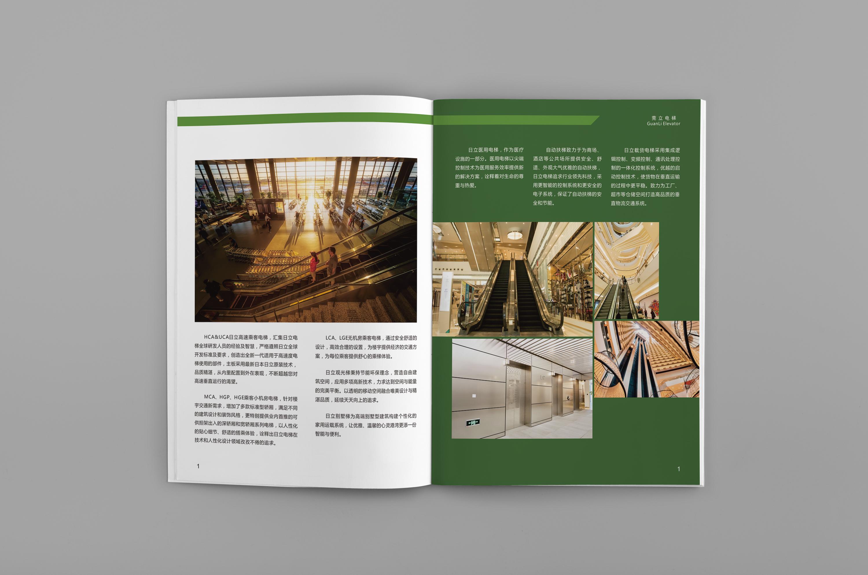企业高端画册设计册子书籍排版产品宣传册菜谱菜单高端广告设计