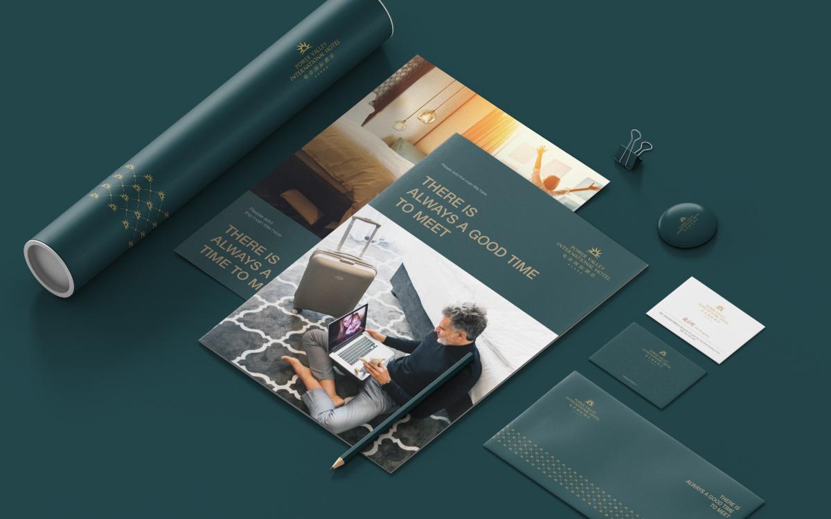 企业品牌vi产品造型设计VI物料制作vi手册设计VI定制品