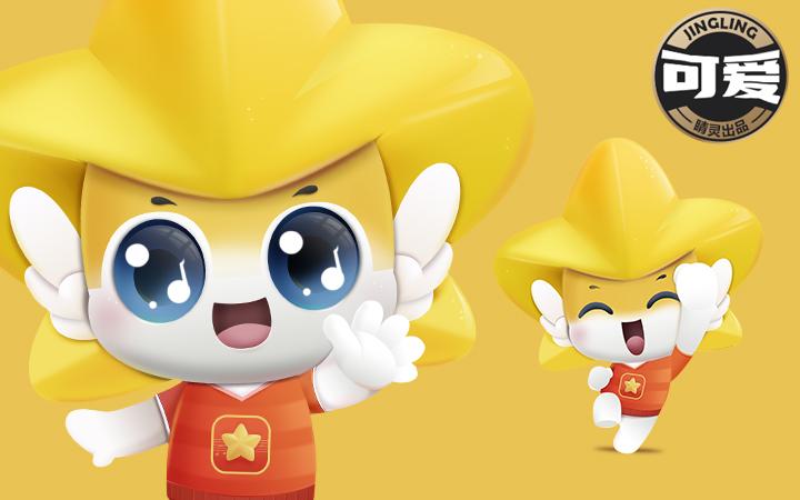 【睛灵品牌】卡通形象吉祥物三视图手绘头像国潮插画表情包设计